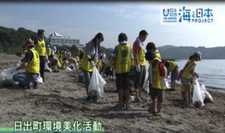 海と日本プロジェクトin大分県がスタート