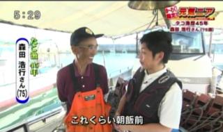国東のタコ漁師