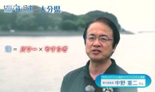 CM2 中野さん