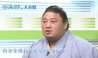 2017年 #1 力士 嘉風関さんインタビュー 故郷の海を語る