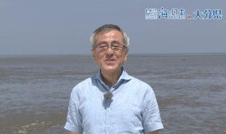 海活CM③
