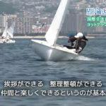 国際ヨット1
