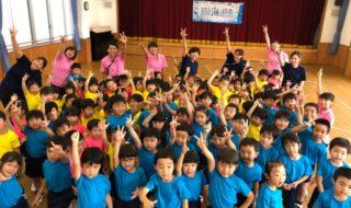 海星幼稚園