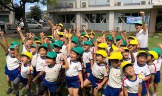 千代町幼稚園