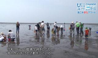 5月28日放送「海ごみゼロアワード」