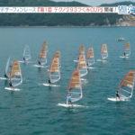 8月27日放送「テクノ293カップ」