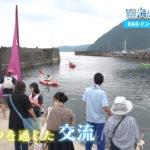 8月13日放送「インクルーシブフェスタ」1