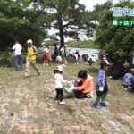 舞子浜リビングプロジェクト