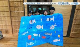9月24日放送「海の絵画教室」