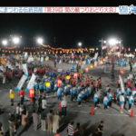 10月21日「関の鯛つり踊り」