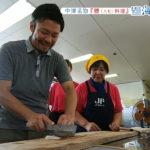10月8日放送「中津鱧料理」
